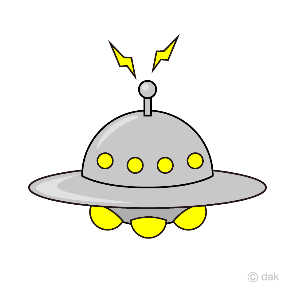 Ufo clipart high resolution. Free picture illustoon
