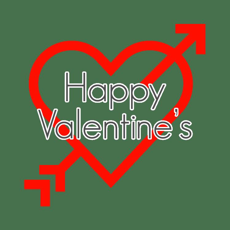 Valentine clipart modern. Happy s purple text