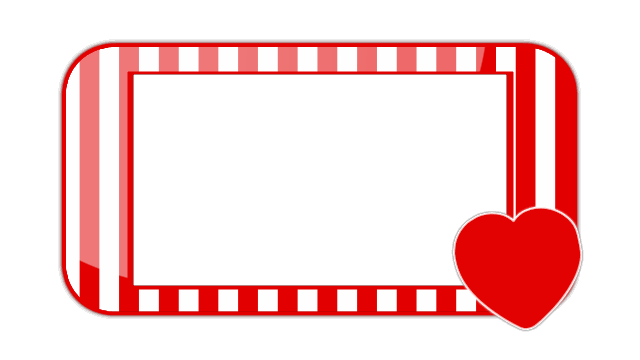Valentines day border png. Valentine s sv by