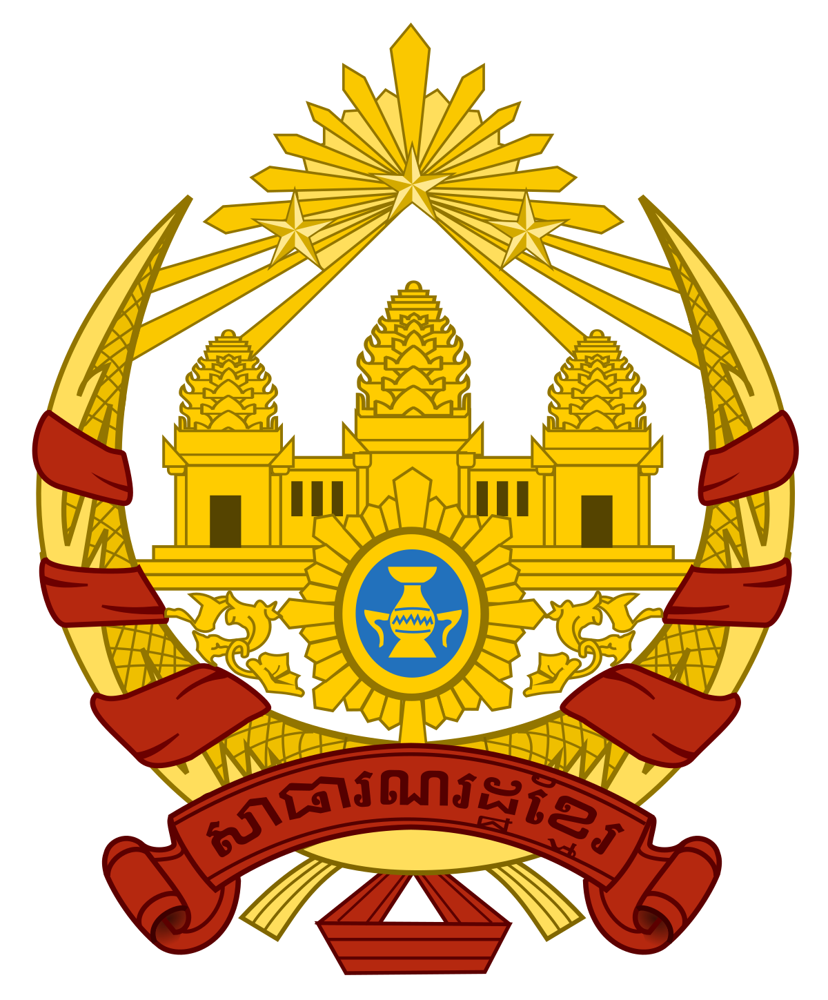 Parliament of the khmer. Voting clipart republic government