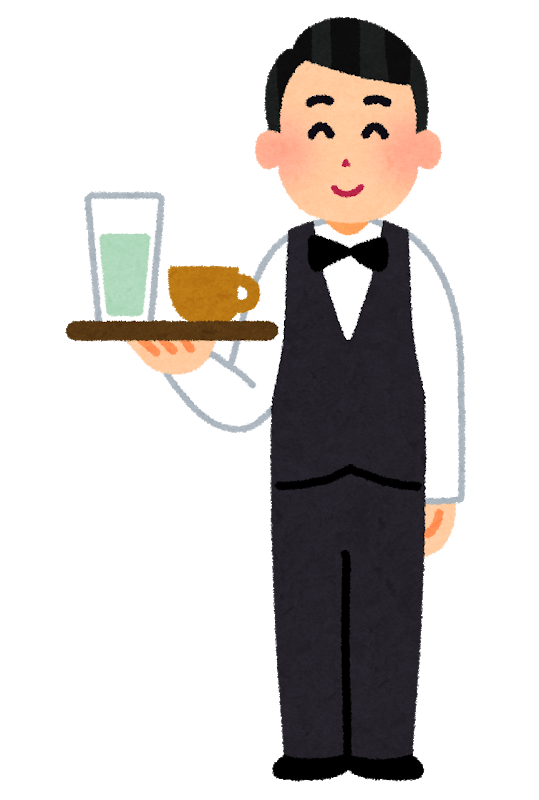 Waiter png and performance. Waitress clipart mesero