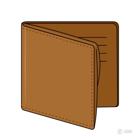 Wallet clipart. Free folding image cartoon