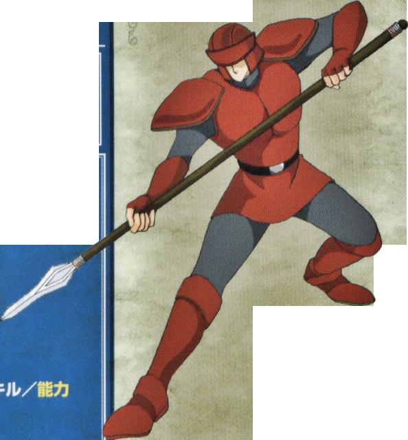 Warrior clipart spear. Soldier fire emblem wiki