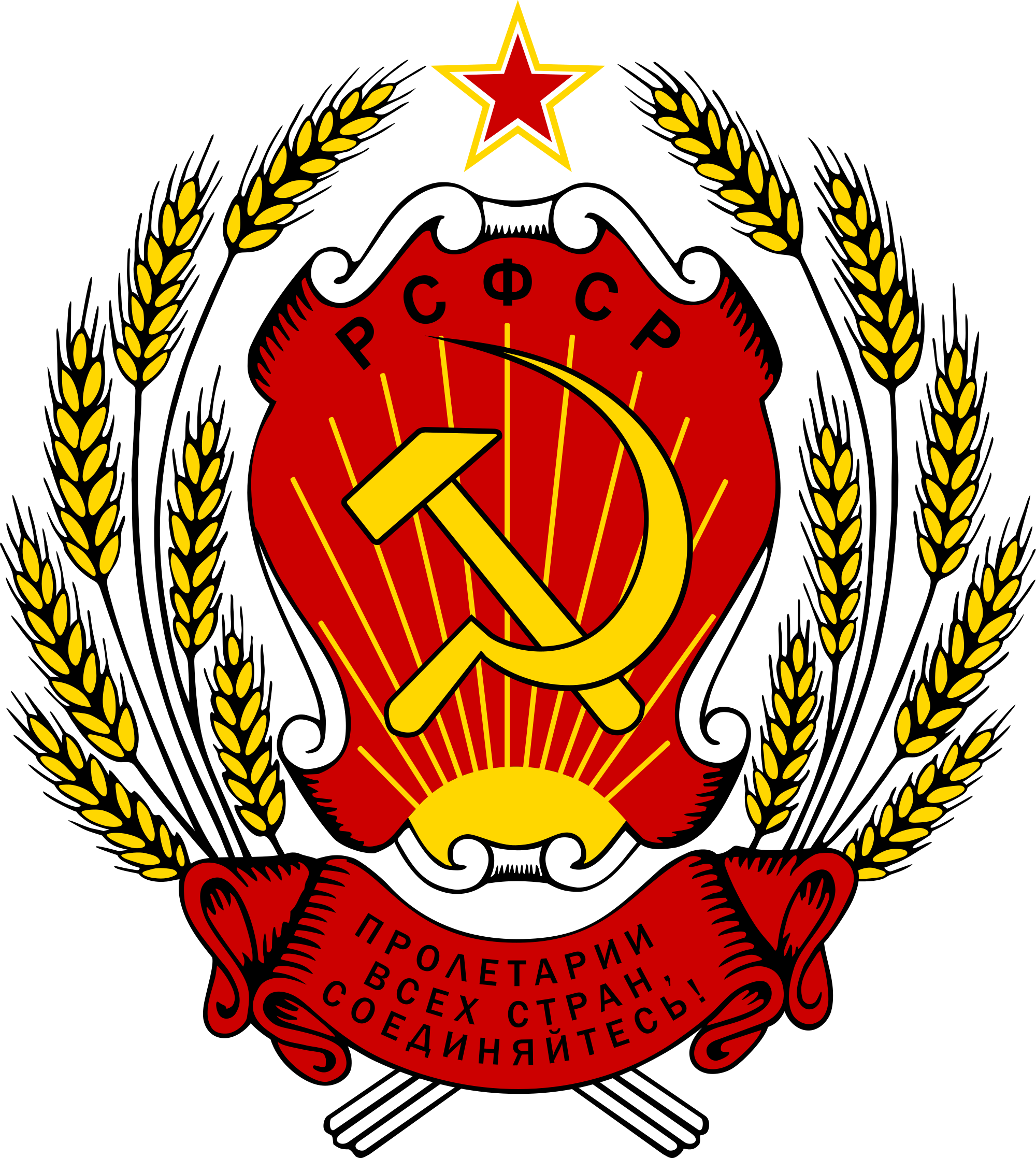 Wheat clipart crest. Emblem of the russian