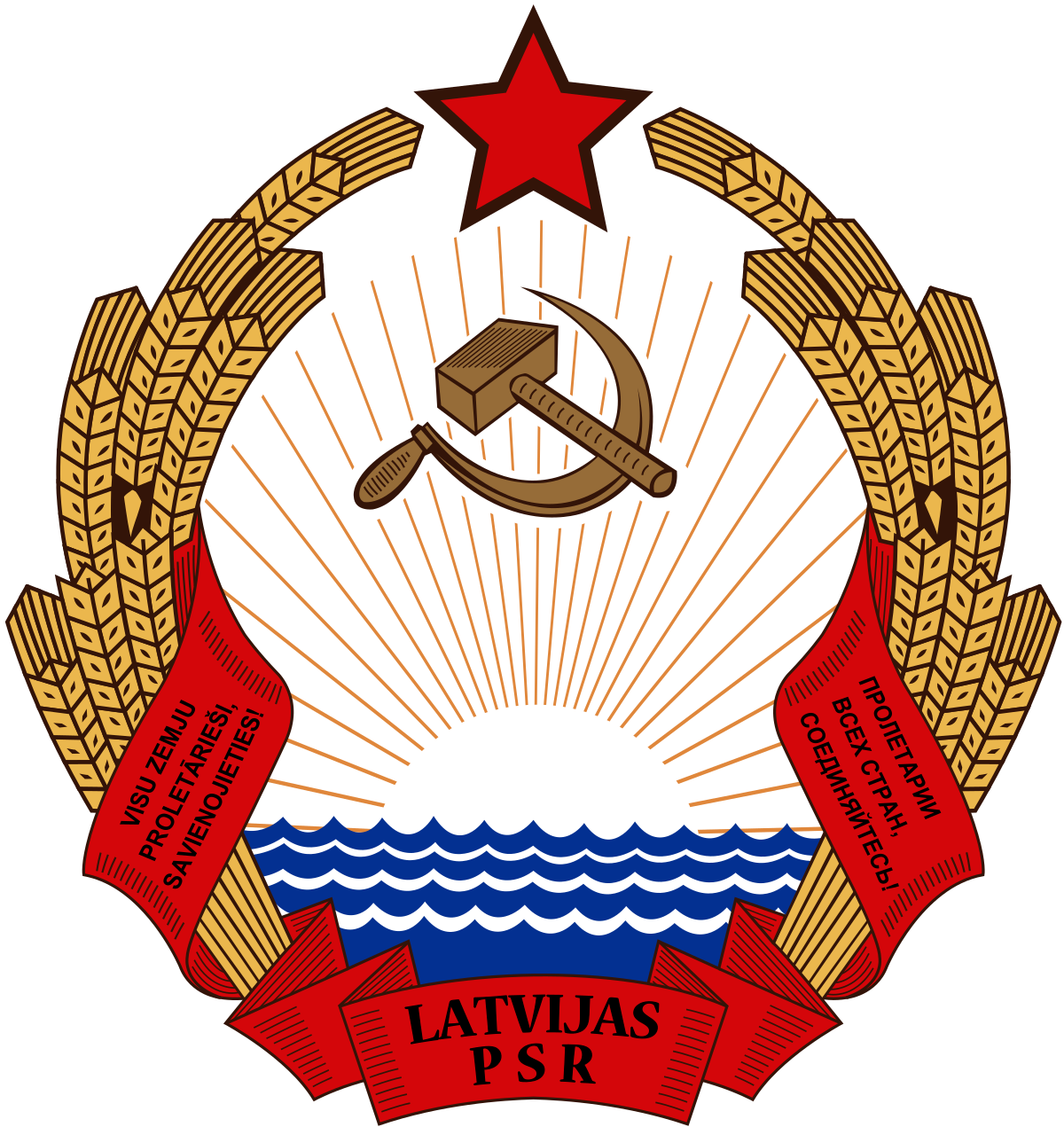 Emblem of the latvian. Wheat clipart crest