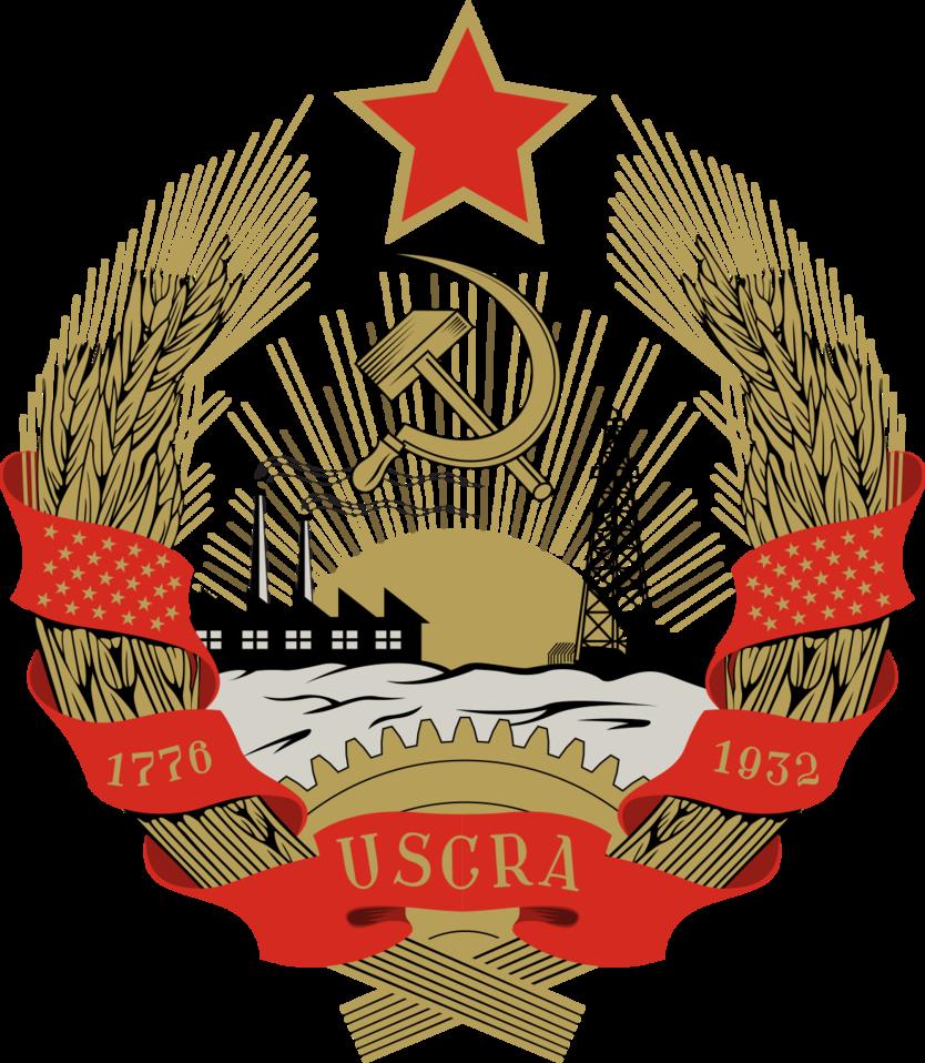Wheat clipart heraldic. United socialist council republics