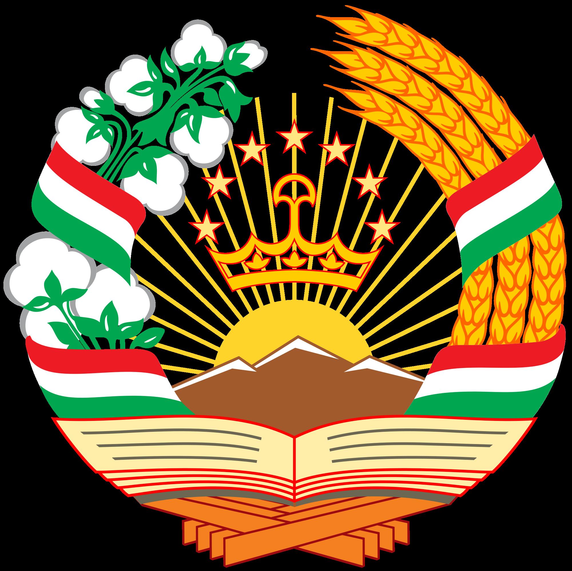 Emblem of tajikistan wikipedia. Wheat clipart symbolism