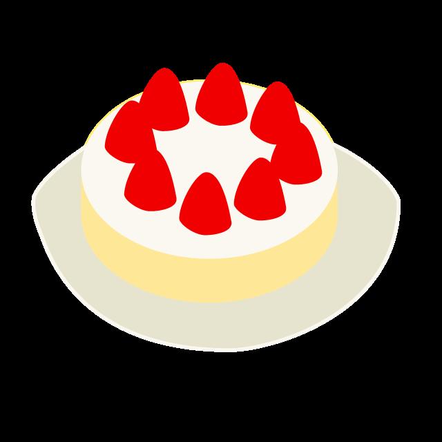 Birthday cake clip art. Whip clipart work