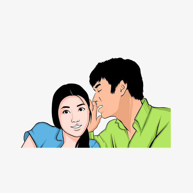 Collection of free download. Whisper clipart say something