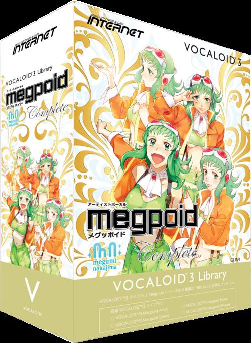 Whisper clipart soft sound. V megpoid vocaloid wiki