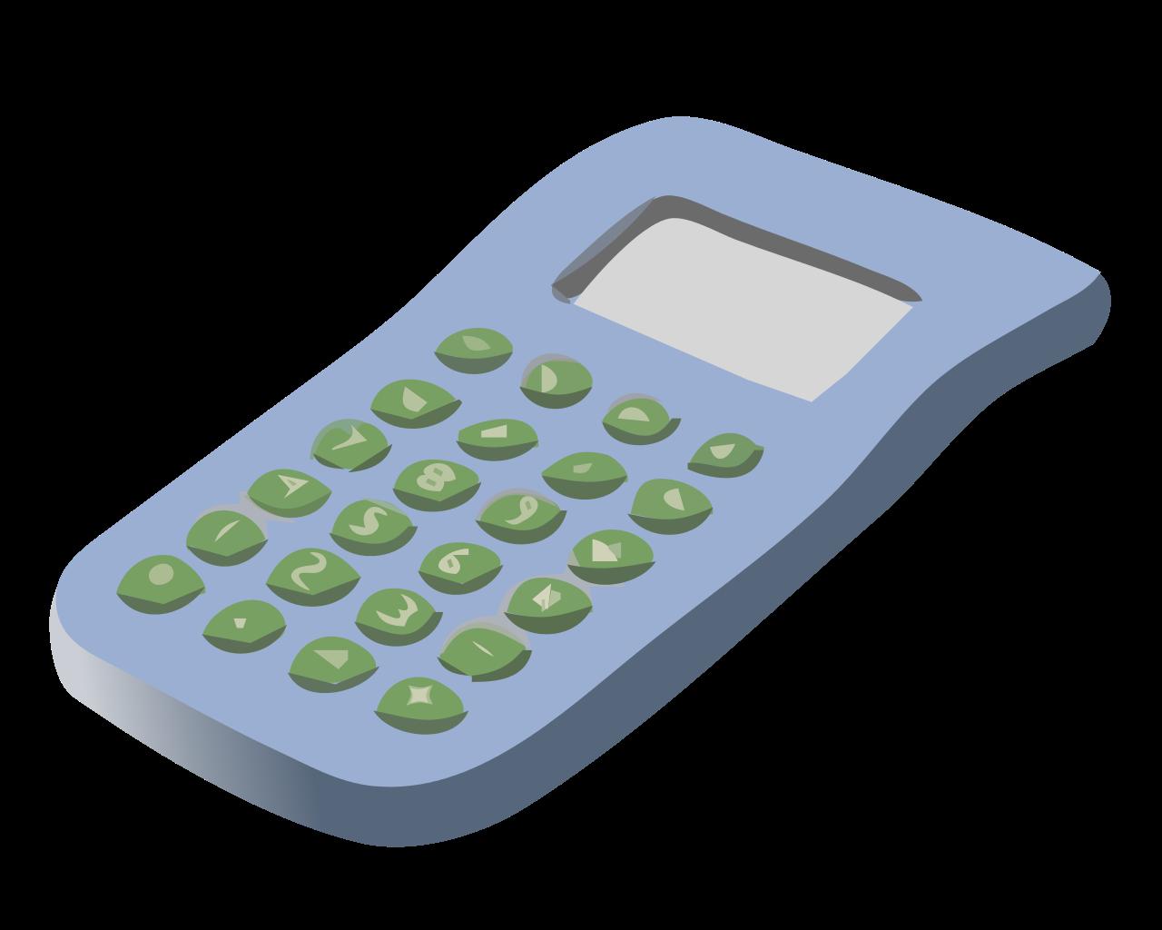White clipart calculator. File simple svg wikipedia