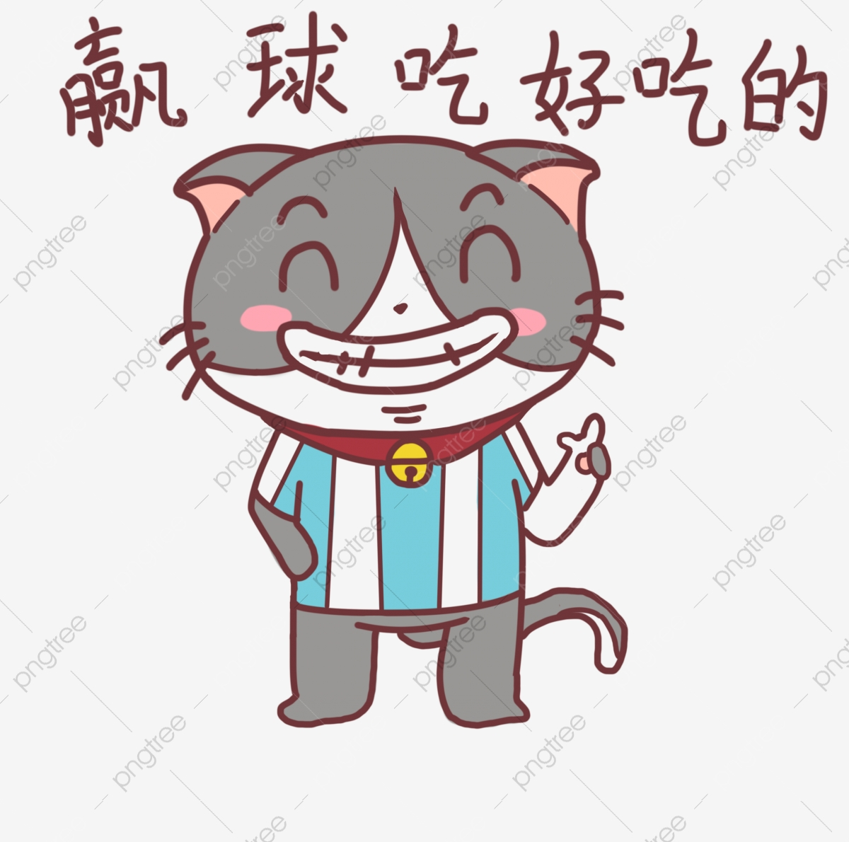 Win clipart cute. World cup expression and