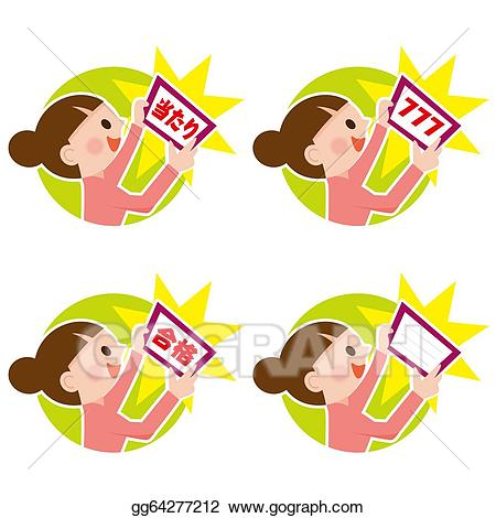 Win clipart stock. Illustration people who the