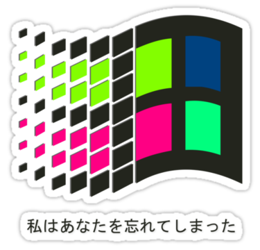 Windows 98 png. Vaporwave free icons and