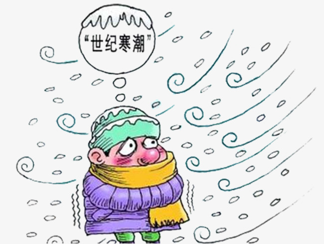 Windy clipart cold. Wind station
