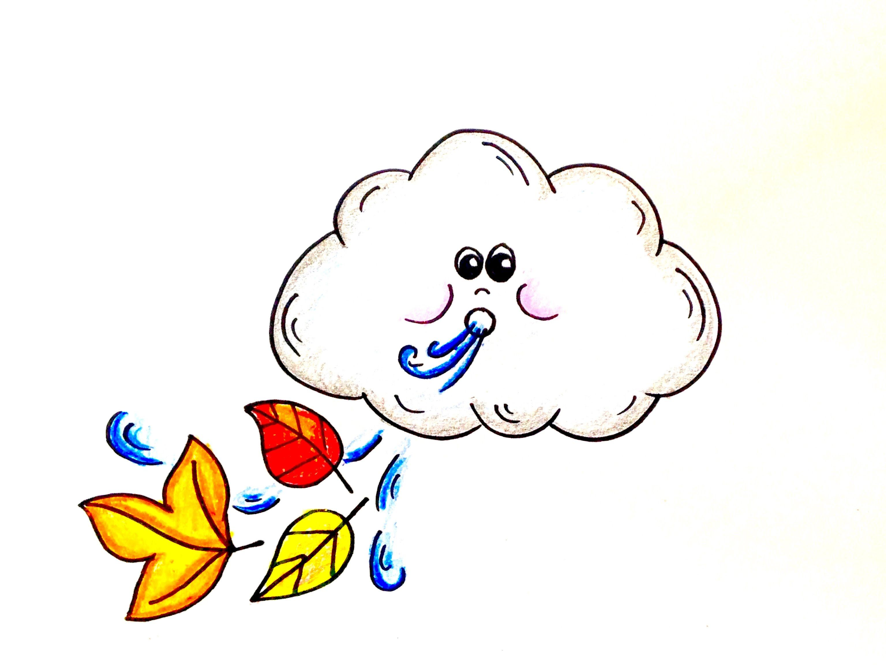 Lesson how to draw. Windy clipart drawing