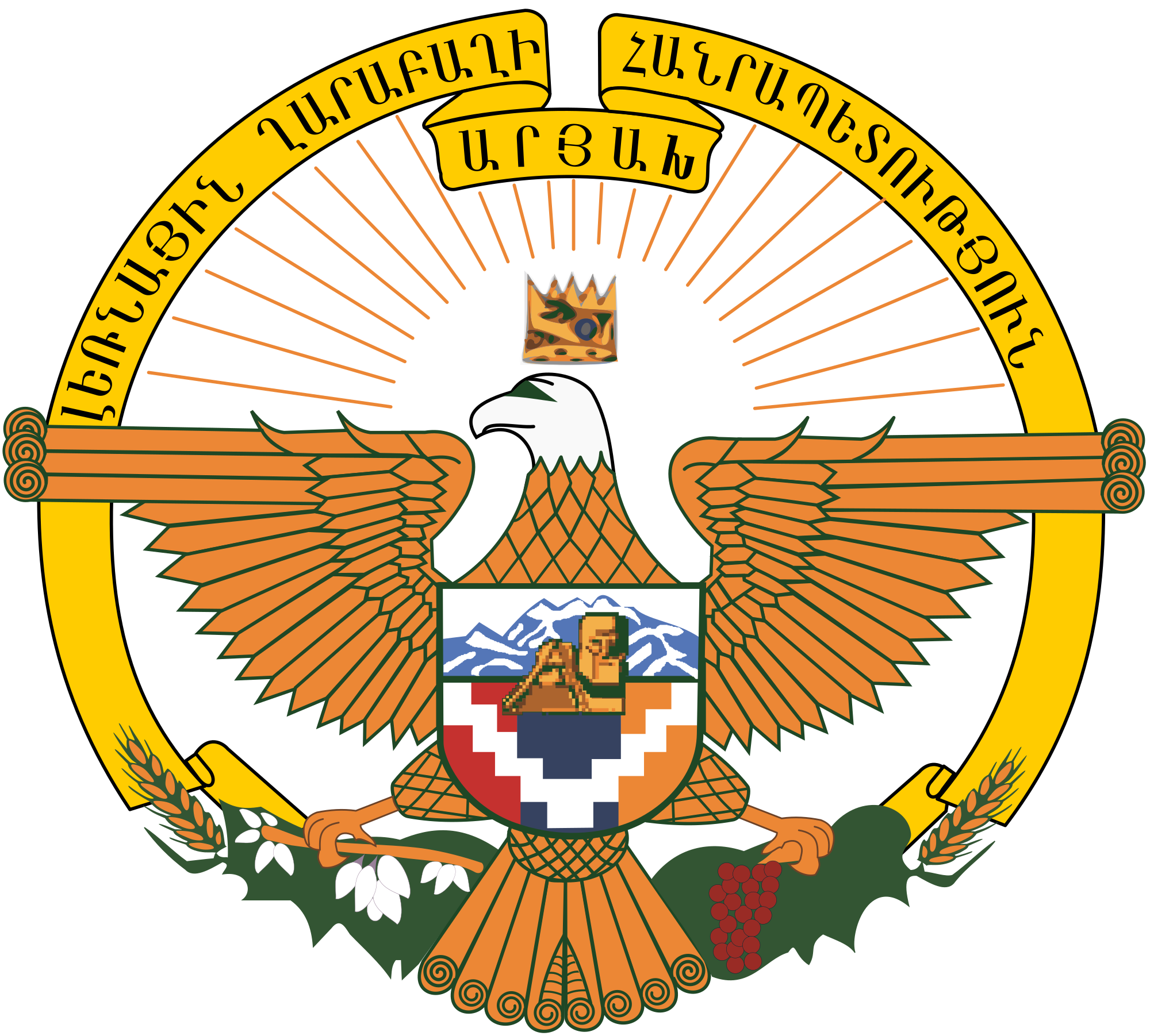 Wing clipart coat arm. Of arms the republic