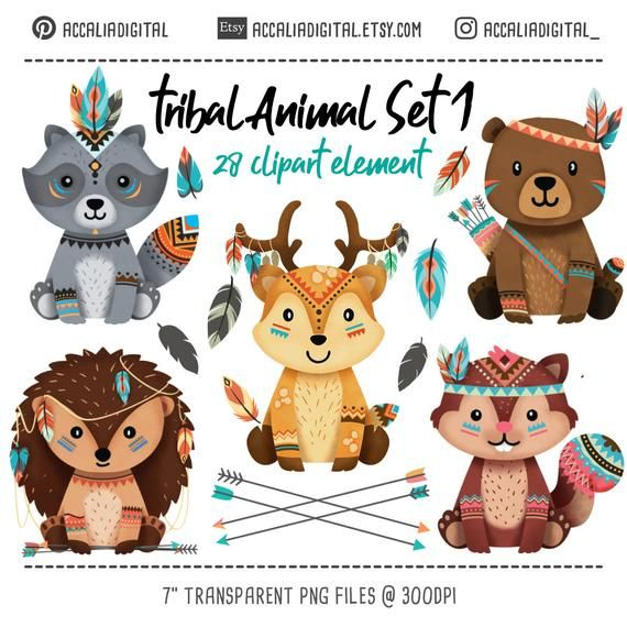 Animals tribal animal clip. Woodland clipart kid