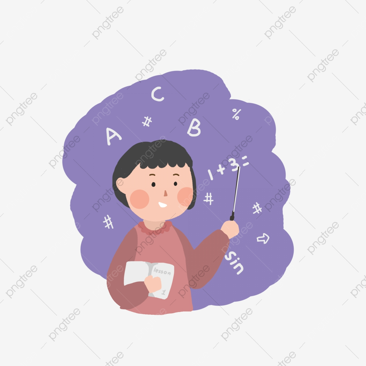 Working clipart class work. Teacher in knowledge person