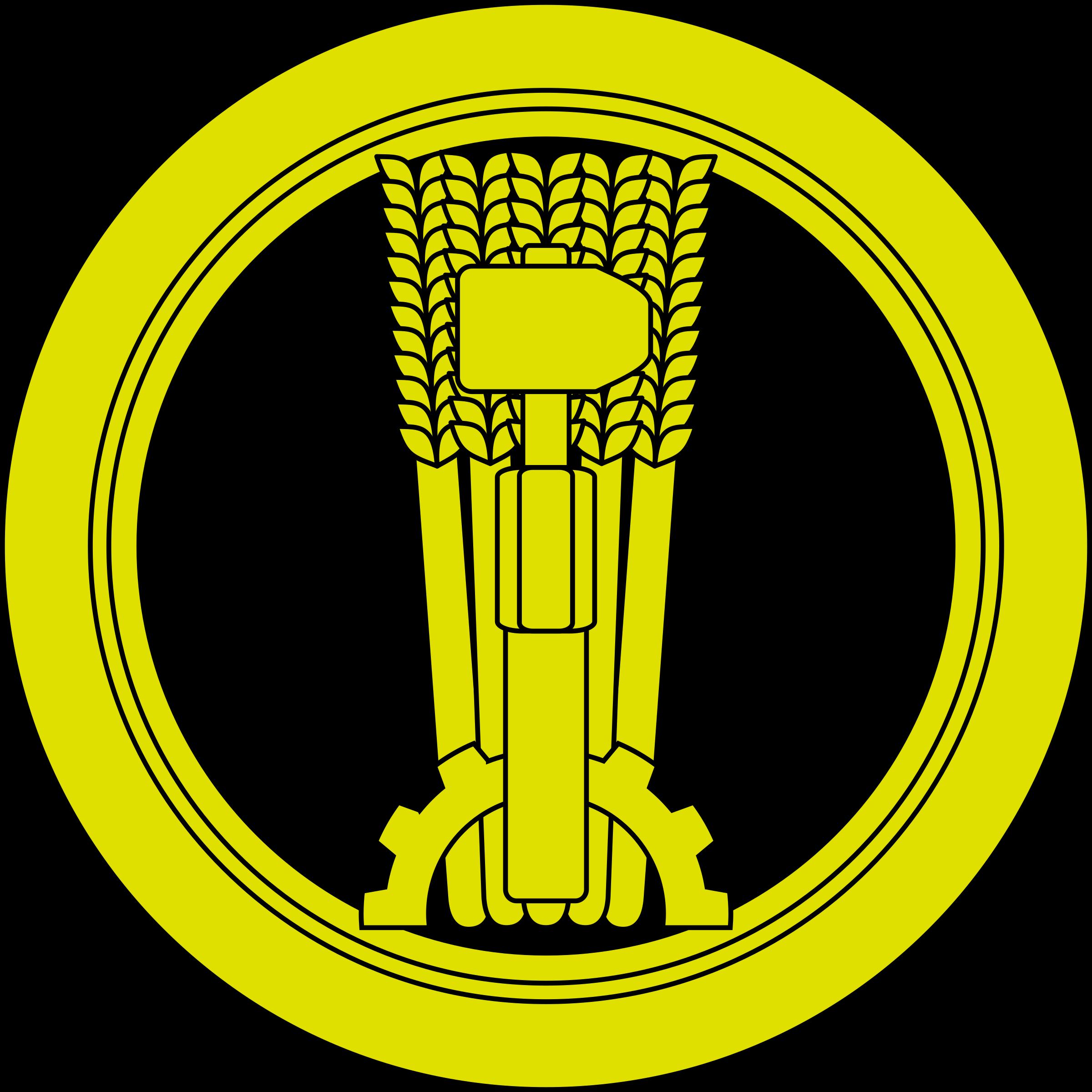 Labor logo big image. Working clipart farm labour