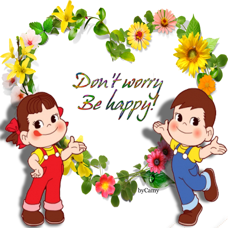 Don t by kmygraphic. Worry clipart text