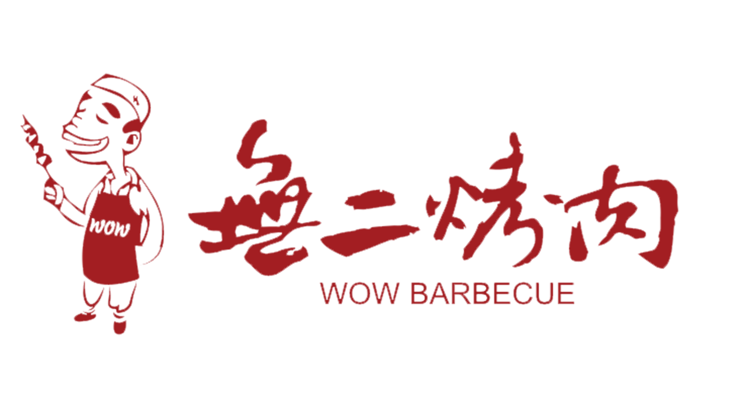 Wow clipart bright side. Barbecue our food locations