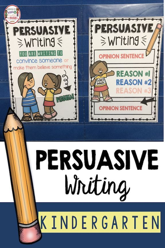 Persuasive unit kindergarten . Writer clipart guided writing