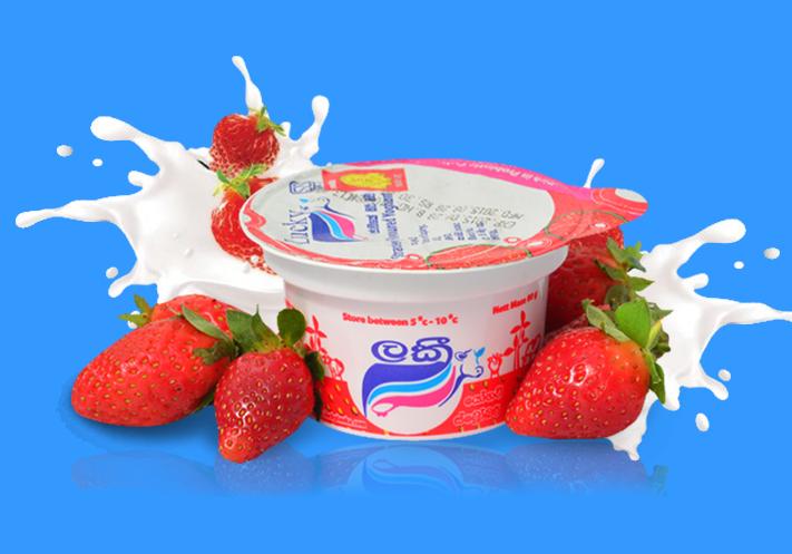 Yogurt clipart curd. Lucky lanka home page