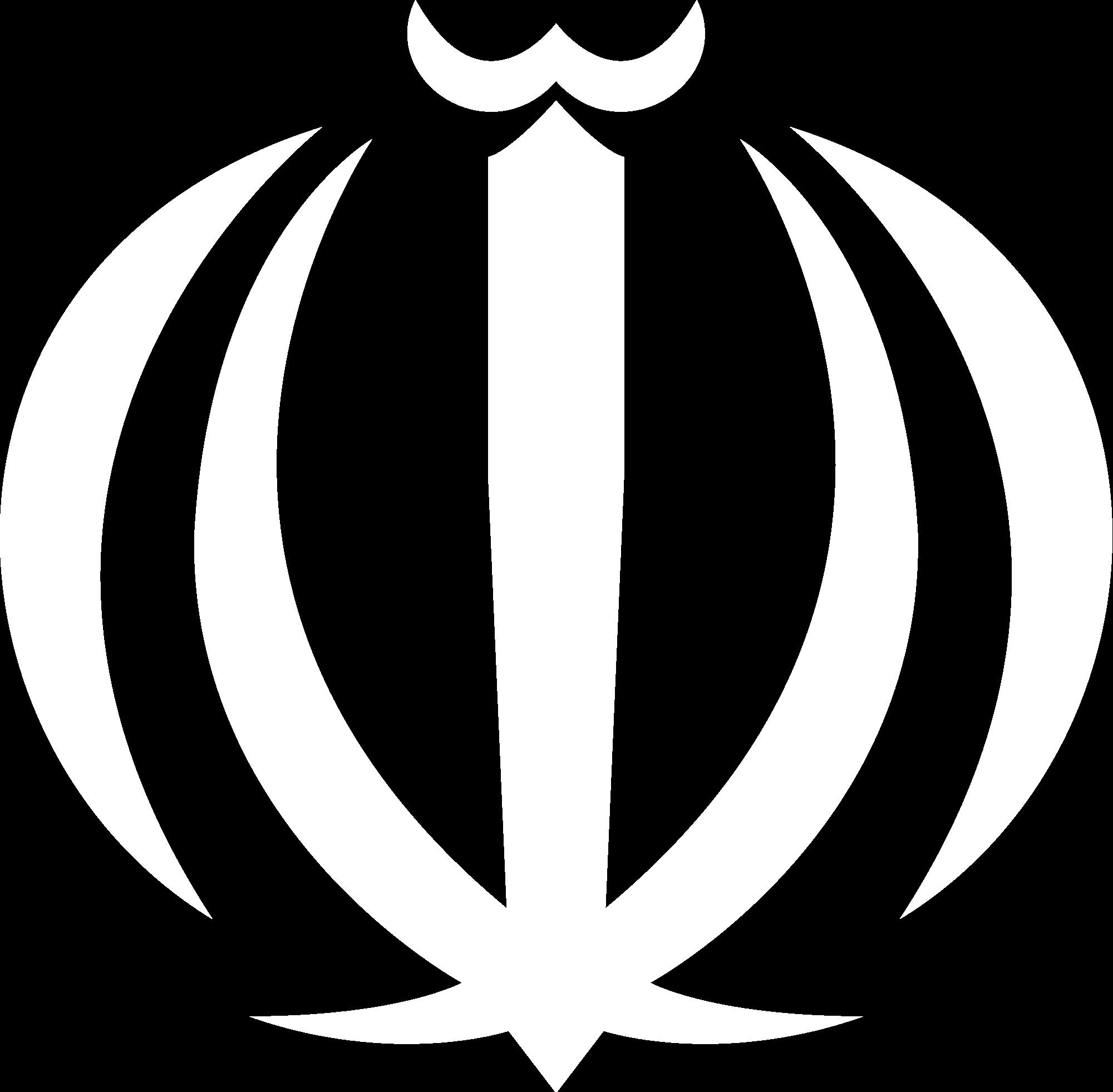 Image emblem of iran. Youtube clipart battlefield