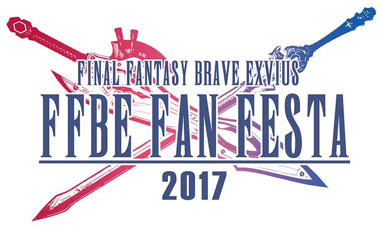 Fan festa brave exvius. Youtube clipart final fantasy