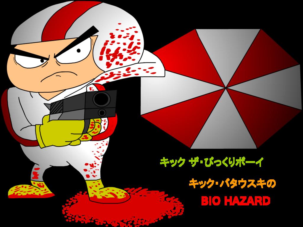 Zombie clipart doraemon. Kick buttowski bio hazard