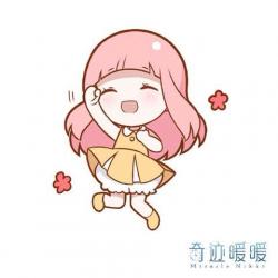 442 best kawaii,chibi,girl,cute images on Pinterest   Cartoon ...