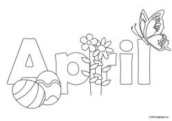 April Clip Art Black And White - Free Printable Calendar 2018 PDF ...