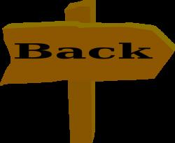 Go Back Clip Art at Clker.com - vector clip art online, royalty free ...