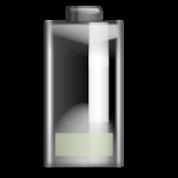Battery Dead | Free Images at Clker.com - vector clip art online ...