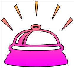 Bell Ringing Cutout Clip Art at Clker.com - vector clip art online ...