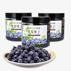Blueberry Fruit Dry, A Blueberry Dry, Bottled Blueberries Dry, Three ...