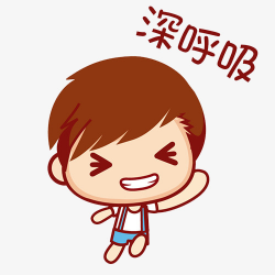 Take A Deep Breath Of The Boy, Png Picture, Cartoon, Boy PNG Image ...