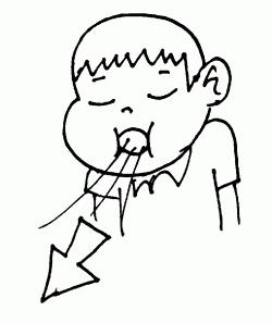 Free Breathe Cliparts, Download Free Clip Art, Free Clip Art ...