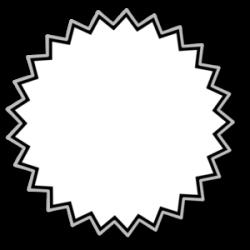 Starburst Outline Baseline Clip Art at Clker.com - vector clip art ...