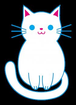 Cat clipart transparent image free