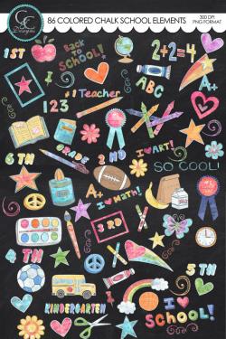 155 Colored Chalk School Elements/Clipart **** Instant Download ...
