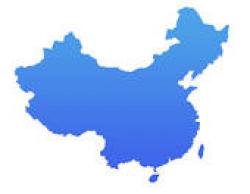 China Map Clipart