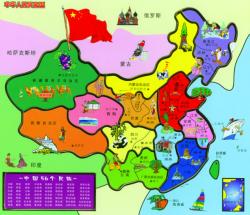 China Illustration Map Puzzle   Chinese Books   About China   Travel