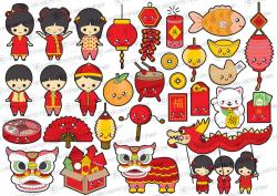 Premium Vector Clipart - Kawaii Chinese New Year Clipart - Big ...