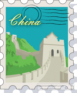 Travel Clipart- stamp-of-china-with-great-wall - Classroom Clipart