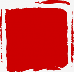 Blank Stamp 2, Chinese Style, Seal, Red PNG Image and Clipart for ...