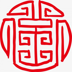China Wind Stamp, Joyous, Chinese Style, Seal PNG Image and Clipart ...