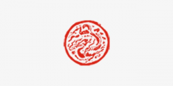 Chinese Style Dragon Stamp, Dragon, Chinese Style, Seal PNG Image ...
