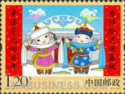 2017-2 Greeting Chinese New Year (3) - China Stamps